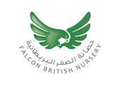 Falcon British Nursery