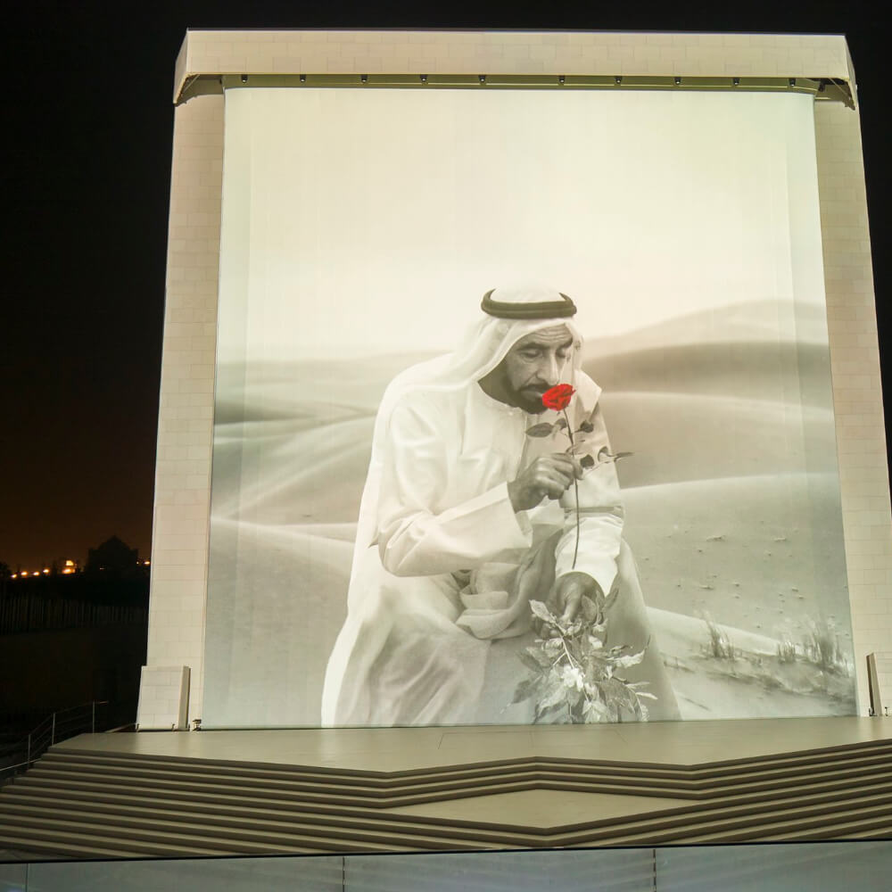 Sheikh Zayed The-Founder's Memorial